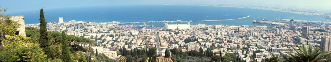 Haifa Panoramic view