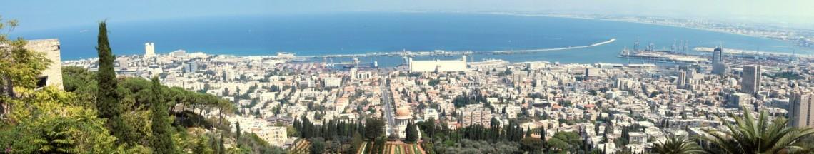 Haifa Panoramic view