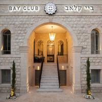 Bay Club Haifa